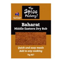 Baharat Middle Eastern Dry Rub by Spice Factory